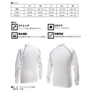 タイトリスト ハイネック インナー長袖 TSMU1597 2019年継続モデル日本正規品 morita-golf 04