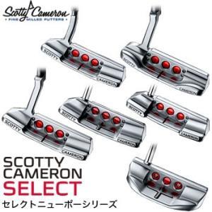スコッティキャメロン セレクトニューポート シリーズ パター タイトリスト 2017年カタログ掲載日本正規品|morita-golf