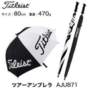 タイトリスト Titleist ツアーアンブレラ 傘 AJUB71 2017年モデル日本正規品|morita-golf