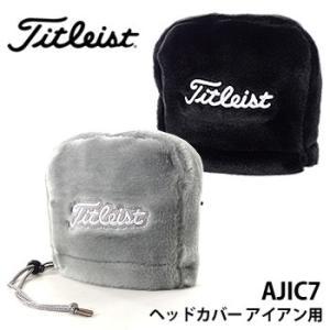 タイトリスト Titleist ストレッチボア ヘッドカバー アイアン用 AJIC7 2017年モデル日本正規品|morita-golf