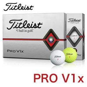 タイトリスト Titleist PRO V1x ゴルフボール 1ダース12個入り 2019年モデル 日本正規品|morita-golf