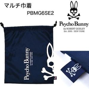 サイコバニー マルチ巾着 PBMG6SE2 2017年カタログ掲載モデル|morita-golf