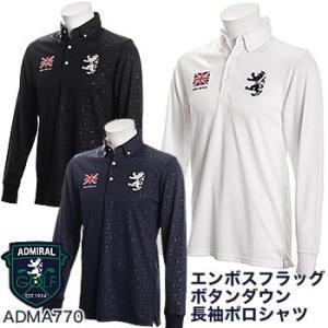 アドミラルゴルフ Admiral Golf エンボスフラッグボタンダウン長袖ポロシャツ ADMA770 2017年秋冬モデル|morita-golf