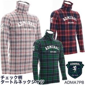 アドミラルゴルフ Admiral Golf チェック柄タートルネックシャツ ADMA7P8 2017年秋冬モデル|morita-golf