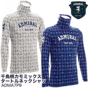 アドミラルゴルフ Admiral Golf 千鳥柄カモミックス タートルネックシャツ ADMA7P9 2017年秋冬モデル|morita-golf