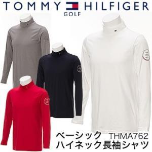 トミーヒルフィガーゴルフ TOMMY HILFIGER GOLF ベーシックハイネック長袖シャツ THMA762 2017年秋冬モデル|morita-golf