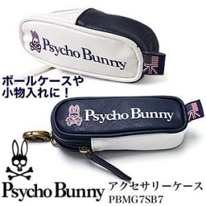 サイコバニー Psycho Bunny アクセサリーケース PBMG7SB7 2017年モデル|morita-golf