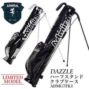 アドミラルゴルフ Admiral Golf ダズル DAZZLE ハーフスタンドクラブケース ADMG7FK1 2017年数量限定モデル|morita-golf