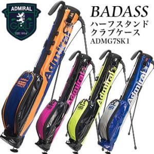 アドミラルゴルフ Admiral Golf バダス BADASS ハーフスタンドクラブケース ADMG7SK1 2017年モデル|morita-golf