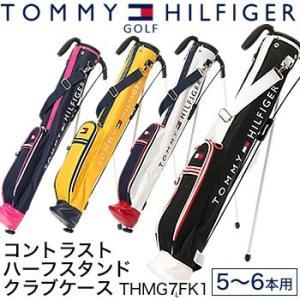 トミーヒルフィガーゴルフ TOMMY HILFIGER GOLF コントラスト ハーフスタンド クラブケース THMG7FK1 2017年モデル|morita-golf