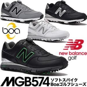 ニューバランス new balance ソフトスパイク Boa ゴルフシューズ MGB574 2017年日本企画開発モデル|morita-golf