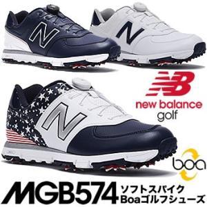 ニューバランス new balance ソフトスパイク Boa ゴルフシューズ MGB574 新色 2017年日本企画開発モデル|morita-golf