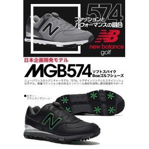 ニューバランス new balance ソフトスパイク Boa ゴルフシューズ MGB574 2017年日本企画開発モデル morita-golf 02