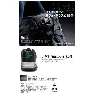 ニューバランス new balance ソフトスパイク Boa ゴルフシューズ MGB574 2017年日本企画開発モデル morita-golf 04