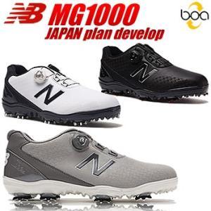 ニューバランス new balance ボア ゴルフシューズ MG1000 2017年ツアーモデル 日本正規品|morita-golf