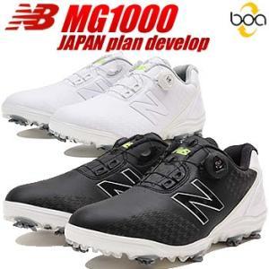 ニューバランス new balance ボア ゴルフシューズ MG1000 新色 2017年ツアーモデル 日本正規品|morita-golf