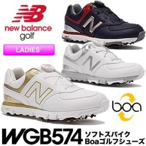 ニューバランス new balance レディース ソフトスパイク Boa ゴルフシューズ WGB574 2017年日本企画開発モデル morita-golf