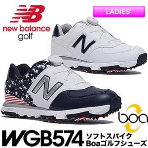 ニューバランス new balance レディース ソフトスパイク Boa ゴルフシューズ WGB574 新色 2017年日本企画開発モデル|morita-golf