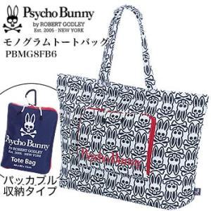 サイコバニー PsychoBunny モノグラム トートバッグ PBMG8FB6|morita-golf