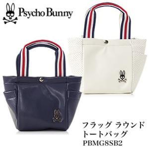 サイコバニー PsychoBunny フラッグ ラウンドトートバッグ PBMG8SB2 2018年モデル|morita-golf