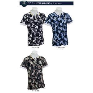 アドミラルゴルフ Admiral Golf フラワーカモ柄 半袖ポロシャツ ADMA955 2019年春夏モデル|morita-golf|02