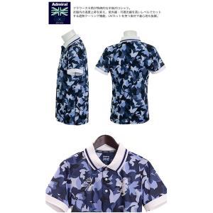 アドミラルゴルフ Admiral Golf フラワーカモ柄 半袖ポロシャツ ADMA955 2019年春夏モデル|morita-golf|03