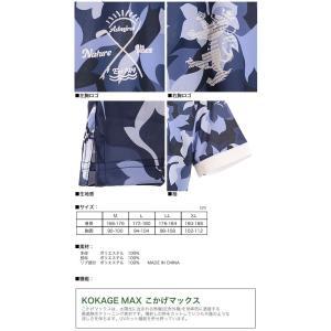 アドミラルゴルフ Admiral Golf フラワーカモ柄 半袖ポロシャツ ADMA955 2019年春夏モデル|morita-golf|04