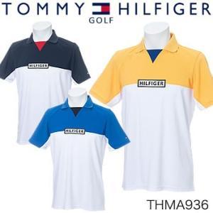 トミーヒルフィガーゴルフ TOMMY HILFIGER GOLF スキッパーネック 半袖ポロシャツ THMA936 2019年春夏モデル|morita-golf