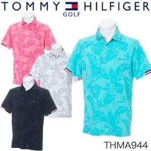 トミーヒルフィガーゴルフ TOMMY HILFIGER GOLF リーフプリント 半袖ポロシャツ THMA944 2019年春夏モデル|morita-golf