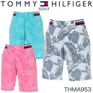 トミーヒルフィガーゴルフ TOMMY HILFIGER GOLF ボタニカルプリント ショートパンツ THMA953 2019年春夏モデル|morita-golf