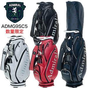 アドミラルゴルフ Admiral Golf ダズルスタイル キャディバッグ ADMG9SC5 2019年限定モデル|morita-golf