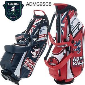 アドミラルゴルフ Admiral Golf ライトウェイト スタンドキャディバッグ ADMG9SC8 2019年モデル|morita-golf