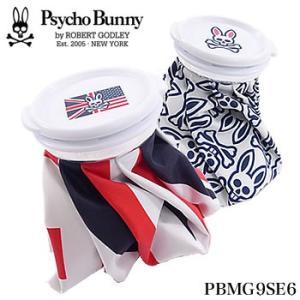 サイコバニー PsychoBunny アイスバッグ 氷嚢 PBMG9SE6 2019年モデル|morita-golf