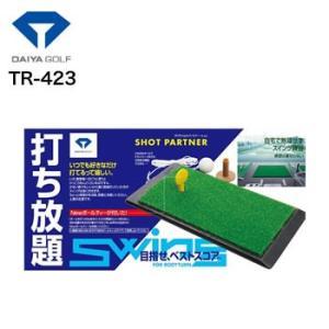 ダイヤコーポレーション ショットパートナー TR-423|morita-golf