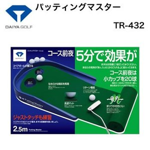 ダイヤコーポレーション パッティングマスター TR-432 morita-golf