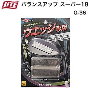 ライト バランスアップスーパー18 G-36 morita-golf