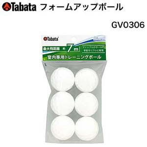 タバタ Tabata フォームアップボール 6個入り GV-0306 morita-golf