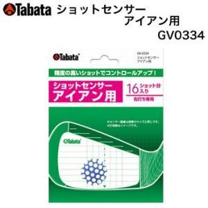 タバタ アイアン用ショットセンサー GV-0334|morita-golf
