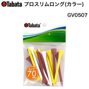 タバタ プロスリム ロング(カラー) GV-0507 2015年モデル|morita-golf