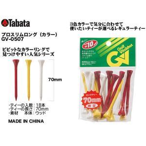 タバタ プロスリム ロング(カラー) GV-0507 2015年モデル|morita-golf|02