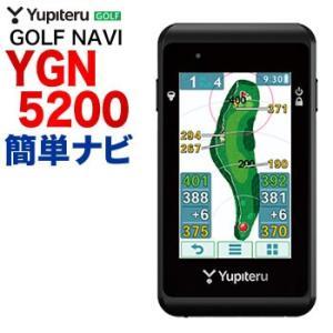 ユピテルゴルフ YUPITERU ゴルフナビ YGN5200 2019年継続モデル|morita-golf
