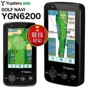 ユピテルゴルフ YUPITERU GPS ゴルフナビ YGN6200 2019年継続モデル|morita-golf