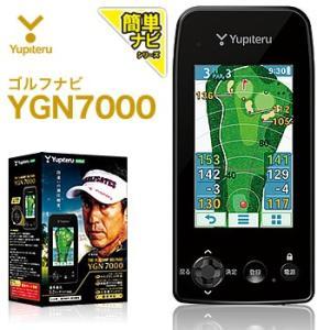 ユピテルゴルフ YUPITERU GPSゴルフナビ YGN7000 2019年モデル|morita-golf