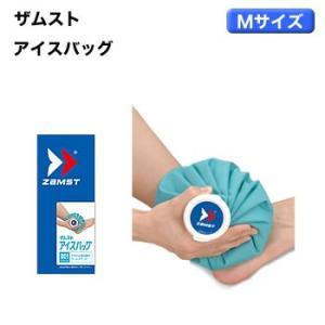 ザムスト アイスバッグ Mサイズ【メーカーお取り寄せ】|morita-golf