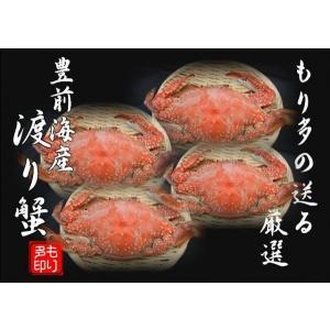 豊前海産 渡り蟹(ワタリガニ)メス塩ゆで冷凍4尾(活き状態1尾400g〜499g)|morita
