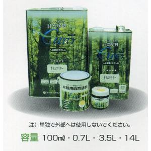 ユーロオイルクリヤー3.5L大阪塗料工業|moritada-05