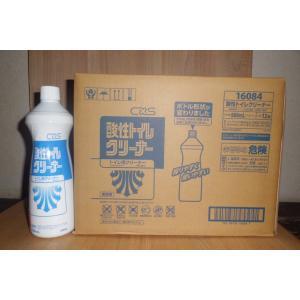 シーバイエス 酸性トイレクリーナー 800ML 12本入り moritada-05