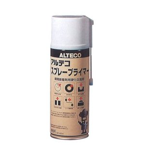 アルテコ スプレープライマー 420ml|moritada-05