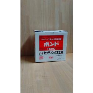 コニシボンドHB10 4Kセット (主剤3K プライマー1K)|moritada-05