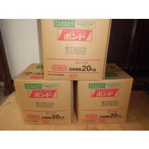 コニシボンド HG1 HG2 20K 3箱セット|moritada-05